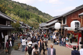 熊川いっぷく時代村