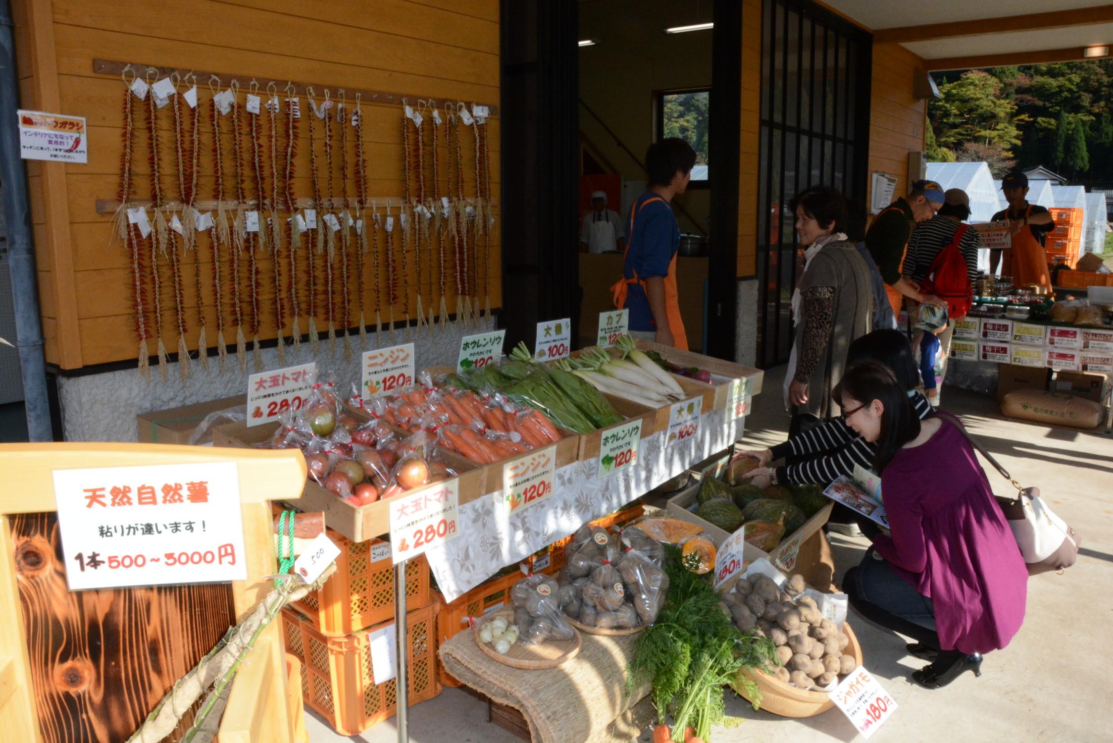 食の文化祭