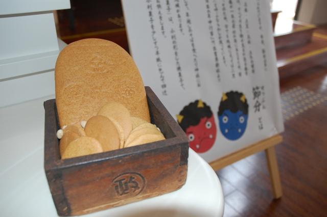 小判菓子のお供え
