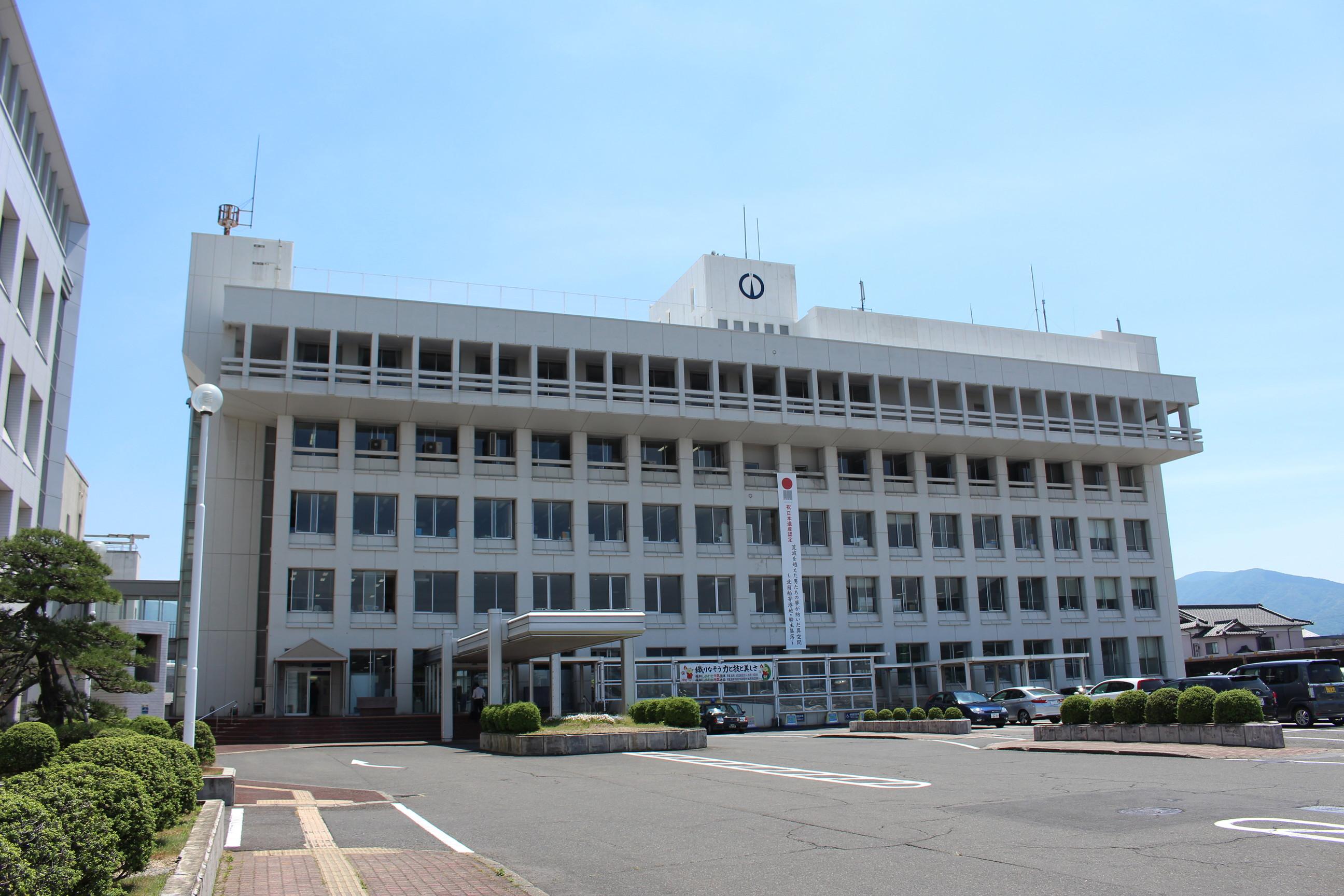 敦賀市の誕生