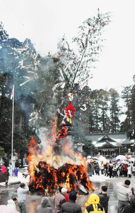劒神社鎮火祭、大左義長
