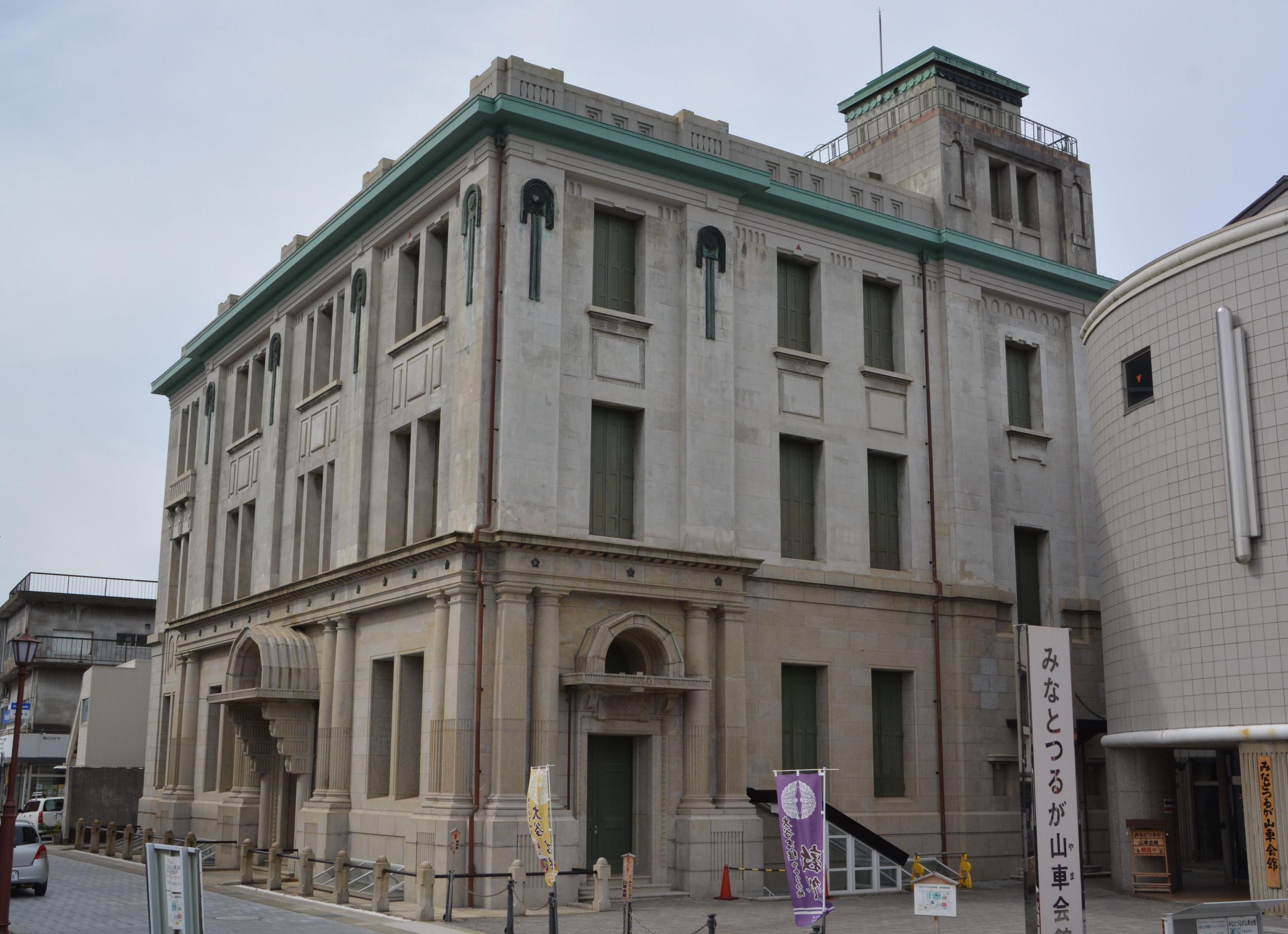 大和田荘七敦賀に大和田銀行設立